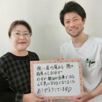 原田順子様笑顔画像