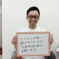 飯川幸弘様笑顔画像